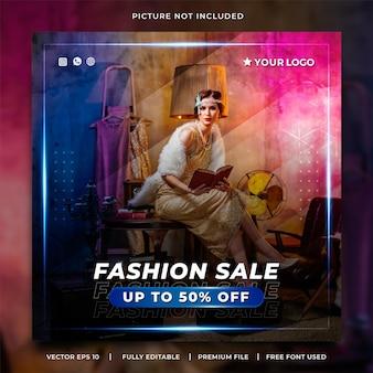 modelo de postagem de promoção de moda em mídia social