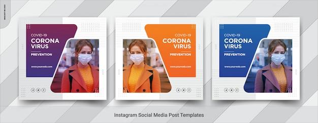 Modelo de postagem de quadrado de mídia social de aviso de vírus