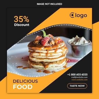 Modelo de postagem do instagram de mídias sociais de alimentos