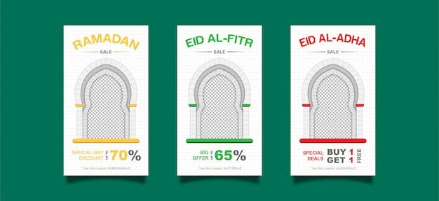 Modelo de postagem do instagram ramadan eid al fitr al, al adha