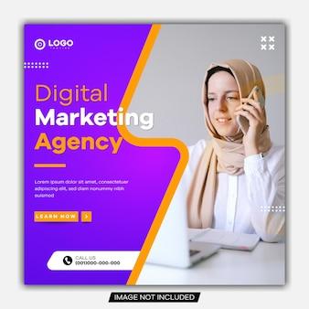 Modelo de postagem e modelo de flyer quadrado de marketing empresarial digital
