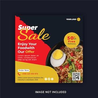 Modelo de postagem em mídia social de banner super-venda de alimentos
