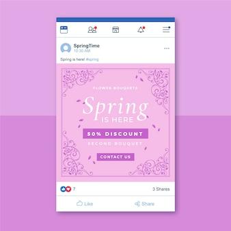 Modelo de postagem em mídia social de primavera ornamental