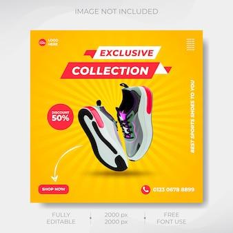 Modelo de postagem em mídia social de venda de sapatos vetor premium