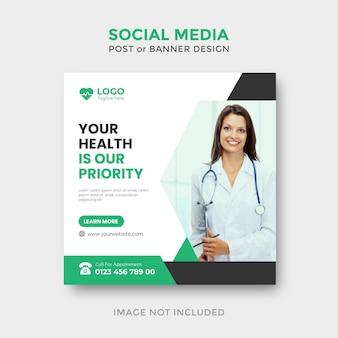 Modelo de postagem em mídia social médica e saúde