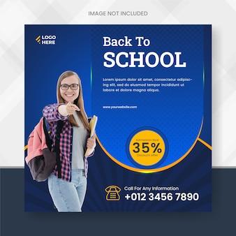 Modelo de postagem em mídia social para admissão escolar e modelo de postagem em mídia social educacional