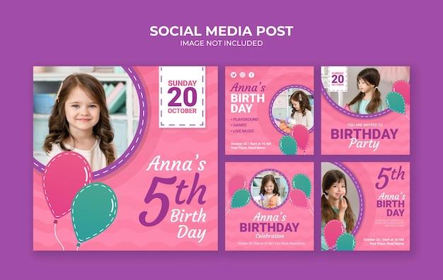 Modelo de postagem em mídia social para festa de aniversário infantil
