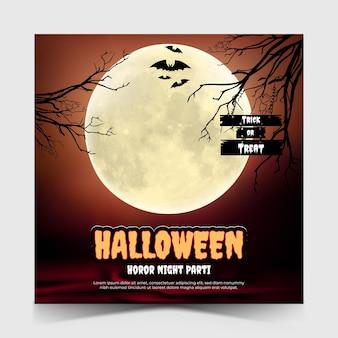 Modelo de postagem em mídia social para festa de halloween