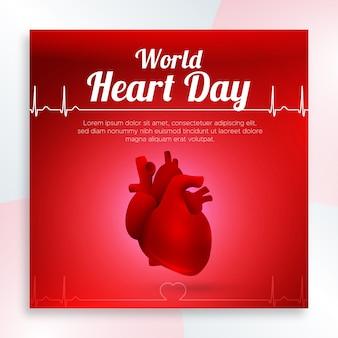 Modelo de postagem em mídia social para o dia mundial do coração
