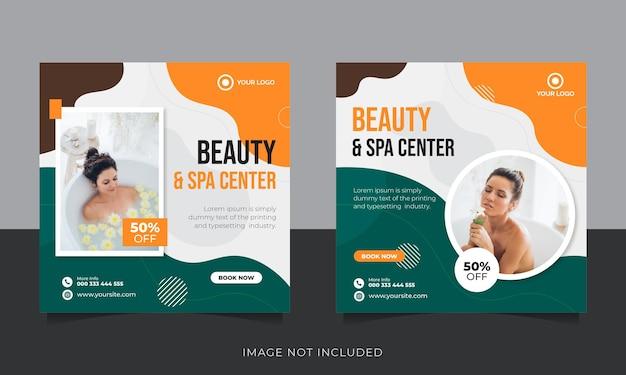 Modelo de postagem em mídia social para promoção de beleza e spa