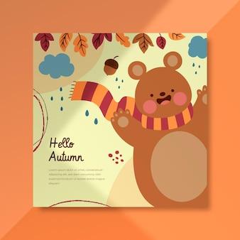 Modelo de postagem no facebook de outono com urso