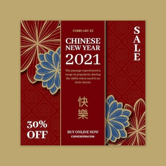 Modelo de postagem no instagram do ano novo chinês