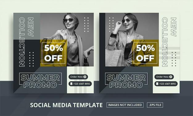 Modelo de postagens de mídia social para loja de moda feminina