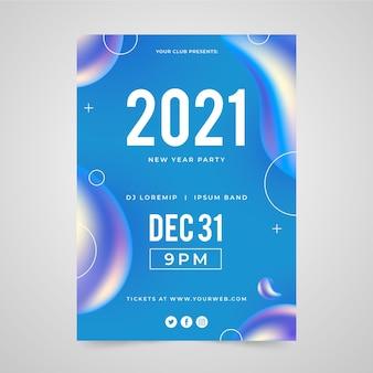 Modelo de pôster abstrato de festa de ano novo 2021