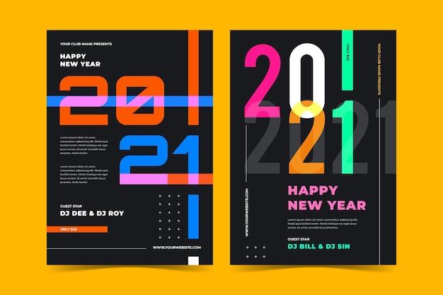 Modelo de pôster abstrato tipográfico para festa de ano novo 2021