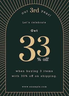 Modelo de pôster art déco para anúncio de venda de aniversário