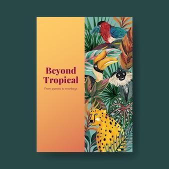 Modelo de pôster com design de conceito contemporâneo tropical para propaganda e marketing de ilustração em aquarela