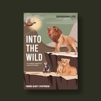 Modelo de pôster com ilustração em aquarela de conceito de vida selvagem de savana