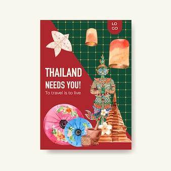 Modelo de pôster com viagens para a tailândia para marketing em estilo aquarela