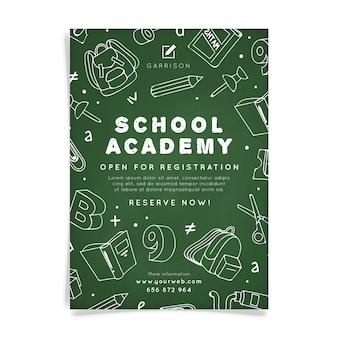 Modelo de pôster da academia escolar
