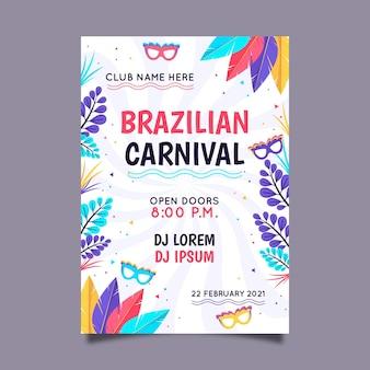 Modelo de pôster de carnaval brasileiro de design plano