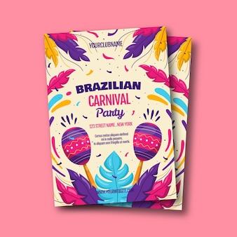 Modelo de pôster de carnaval brasileiro desenhado à mão