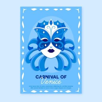 Modelo de pôster de carnaval veneziano com máscara congelada