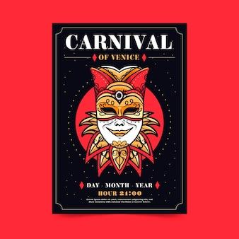 Modelo de pôster de carnaval veneziano com máscara de sorriso