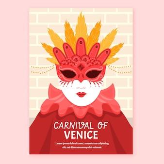 Modelo de pôster de carnaval veneziano com máscara vermelha