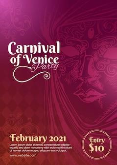 Modelo de pôster de carnaval veneziano