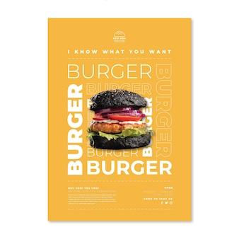 Modelo de pôster de comida americana com foto de hambúrguer