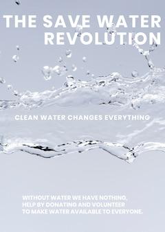 Modelo de pôster de conservação de água, fundo de água vetorial, o texto da revolução de salvar água