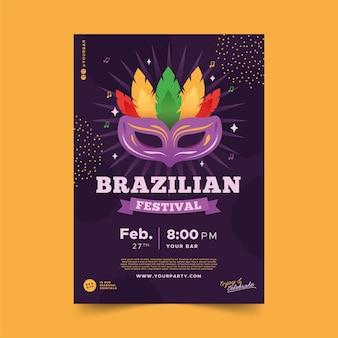 Modelo de pôster de design plano carnaval brasileiro