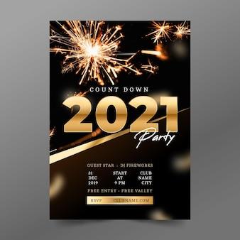 Modelo de pôster de festa de ano novo 2021