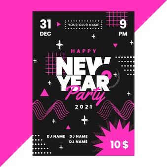 Modelo de pôster de festa de ano novo em design plano