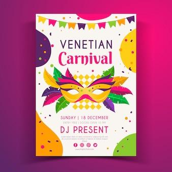 Modelo de pôster de festa de carnaval veneziano