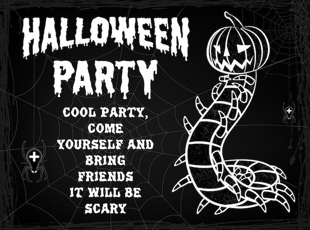 Modelo de pôster de festa de halloween, com um monstro e uma abóbora, aranhas e teias de aranha