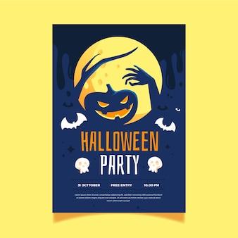 Modelo de pôster de festa de halloween de design plano