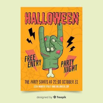 Modelo de pôster de festa de halloween de mão desenhada