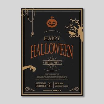 Modelo de pôster de festa de halloween