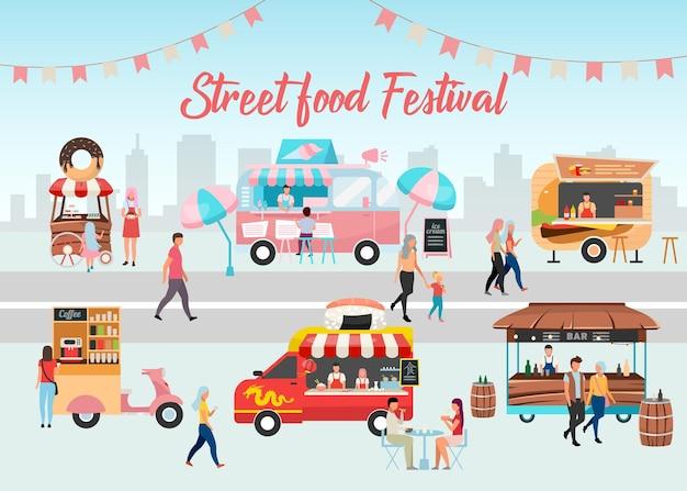 Modelo de pôster de festival de comida de rua