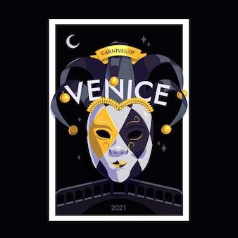 Modelo de pôster de máscara de palhaço de carnaval veneziano