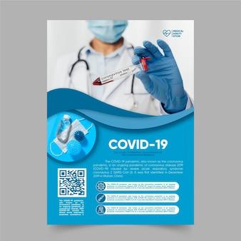 Modelo de pôster de produtos médicos coronavirus com foto