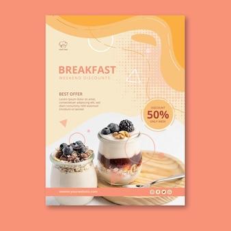 Modelo de pôster de restaurante de café da manhã