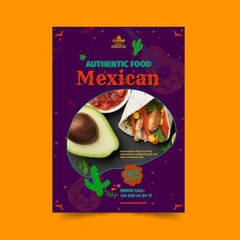 Modelo de pôster de restaurante de comida mexicana