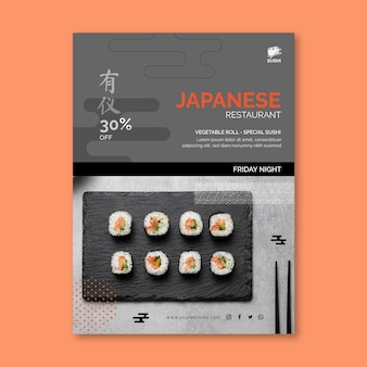 Modelo de pôster de restaurante japonês