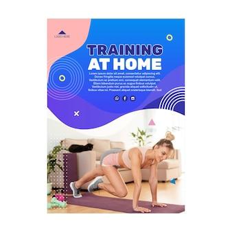Modelo de pôster de treinamento em casa