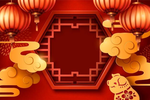 Modelo de pôster do ano lunar com janela chinesa e lanternas de papel