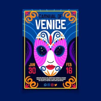 Modelo de pôster do carnaval de veneza
