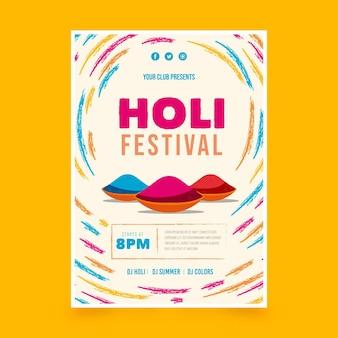 Modelo de pôster do festival holi